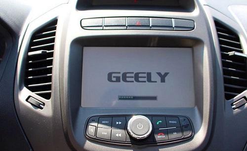 جیلی GC6 را با شرایط ویژه بخرید