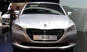 قیمت واقعی پژو 301 چند است ؟